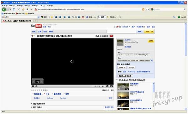 webvideocap_08.jpg