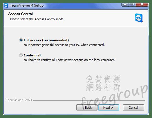 TeamViewer_06.png