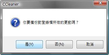 ccleaner_10.jpg