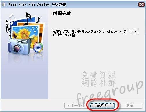 photostory_09.jpg