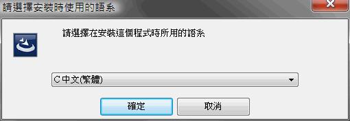 Opera_install_01.png