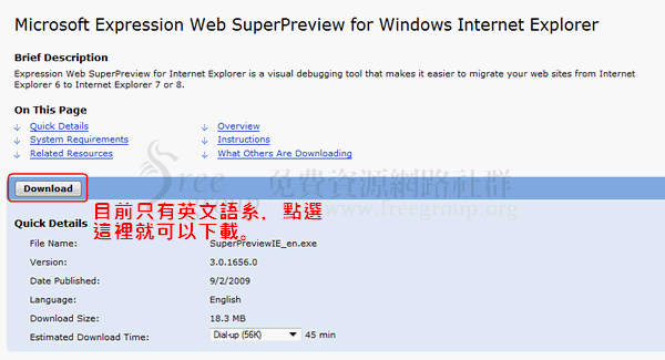 microsoft_expression_web_3_superpreview_02.png
