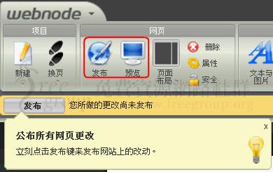 webnode_11.png
