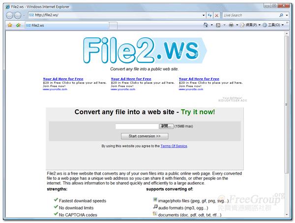 File2ws-01