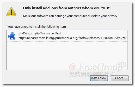 Firefox-Portable-Edition-08