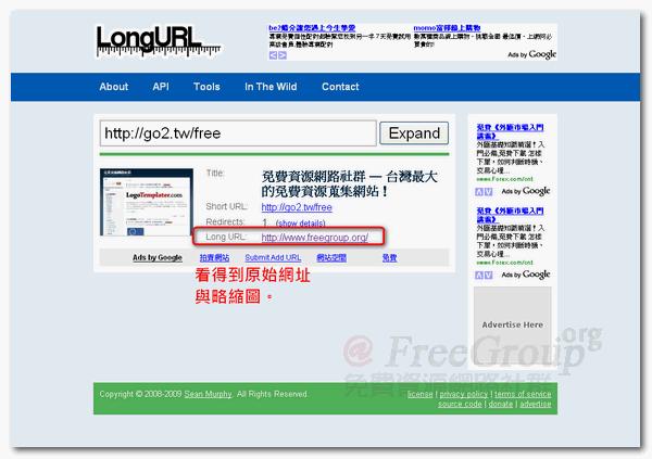 longurl-02