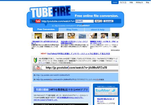 15-video-hosting-downloader-tubefire.png