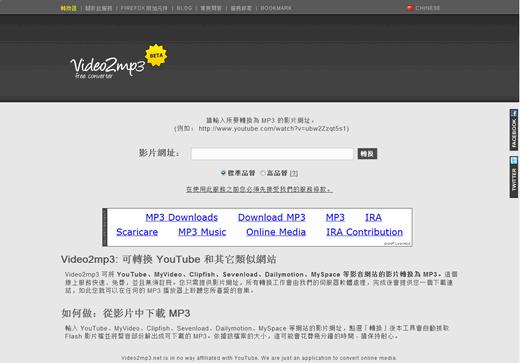 15-video-hosting-downloader-video2mp3.png