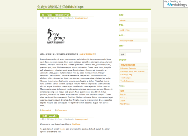 edublog-sample-blog.png