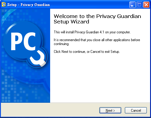 privacy-guardian-setup.png