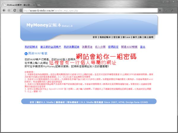 mymoney-05