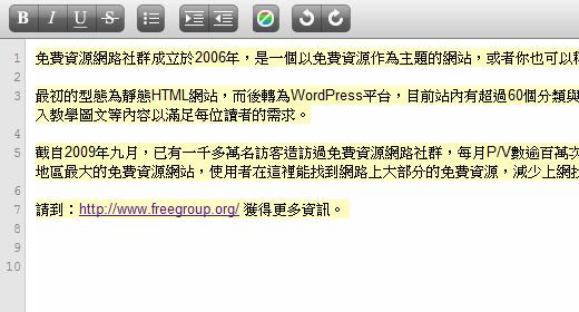 編輯器能支援中文:)