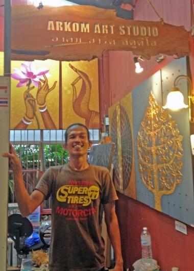 Baan Silipan Artist Village 1
