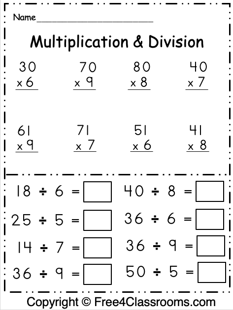 Free 3rd Grade Multiplication and Division Math Worksheet