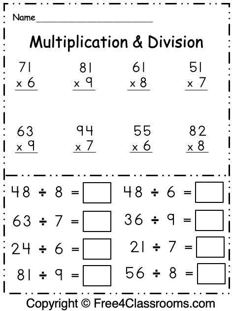 Free 3rd Grade Math Multiplication and Division Math