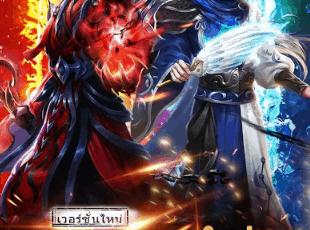 Dynasty Legends Ver 5.4.400 MOD APK