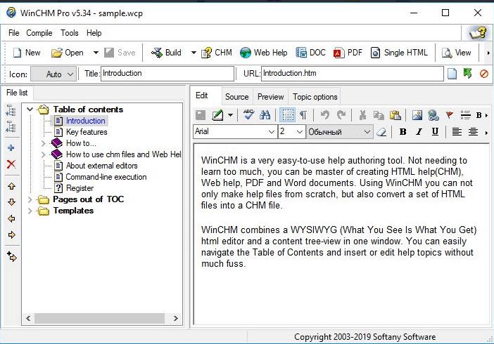 Softany WinCHM Pro 5.36 Crack