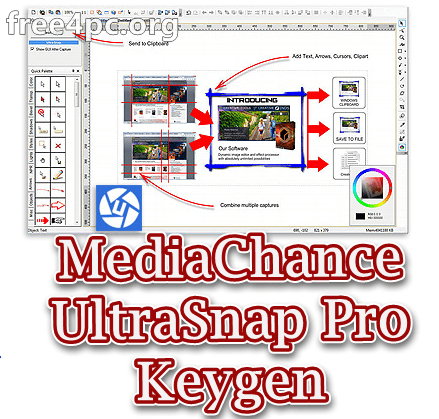 MediaChance UltraSnap Pro Keygen