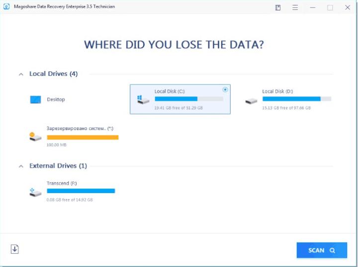 Magoshare Data Recovery Enterprise license code