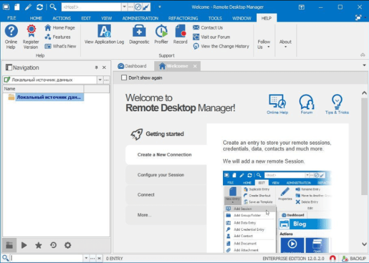 Remote Desktop Manager Enterprise 2019 Key