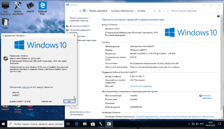 Download Windows 10 64 Bit