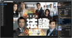 pps 繁體中文網路電視2013最新版本 免安裝