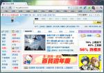 Google Chrome瀏覽器下載 最新穩定版