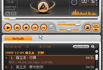 歌名不亂碼的音樂播放器 Aimp 繁體中文版