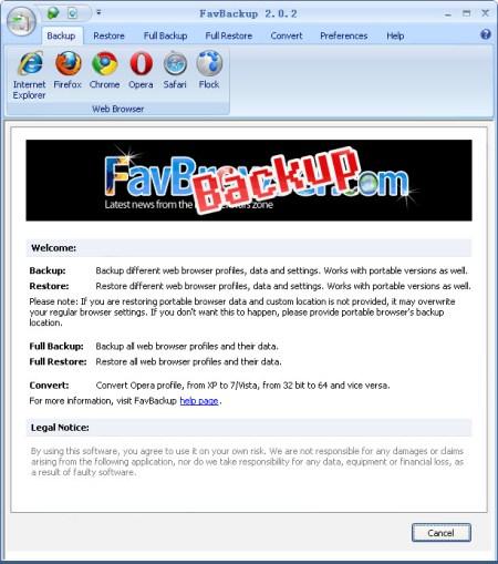 電腦備份還原軟體 FavBackup 2.1.3