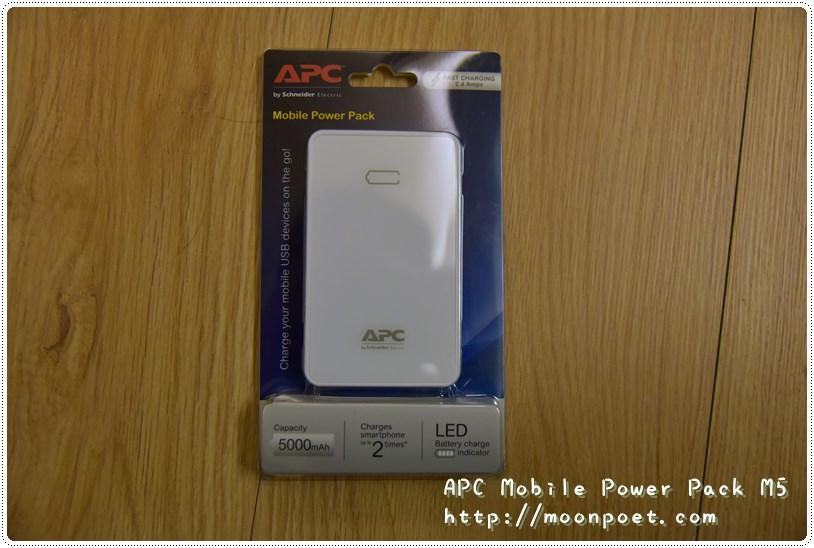 手機行動電源推薦 APC Mobile Power Pack M5 5000mAh 輕巧好攜帶