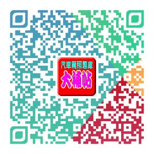 driver_license_test_aqr