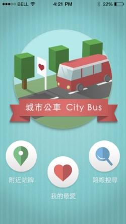 city_bus_2