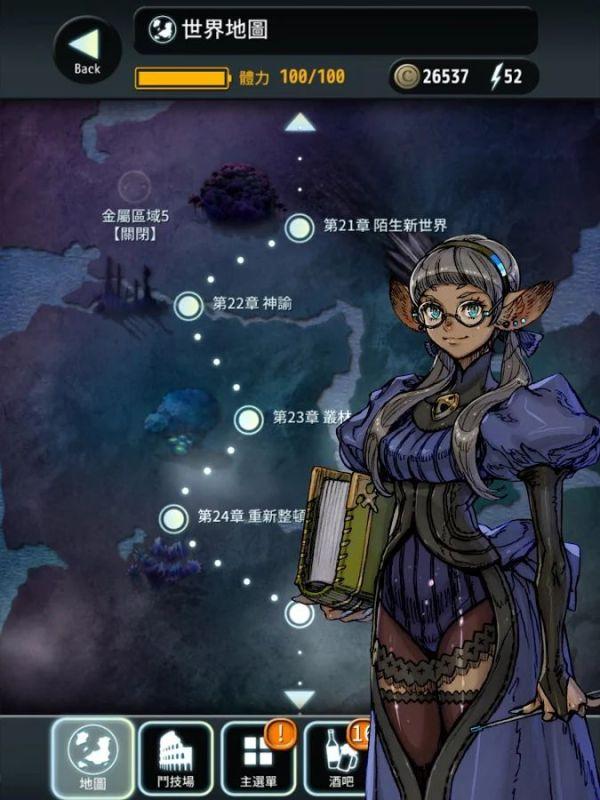 Terra_Battle_003