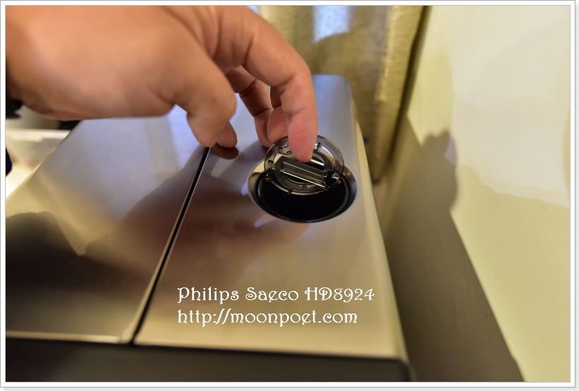 philip-saeco-hd8924-0006