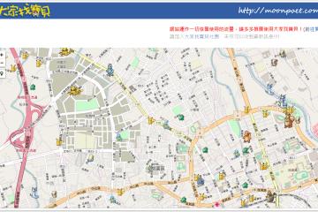 大家找寶貝 網頁版 – 寶可夢go雷達地圖
