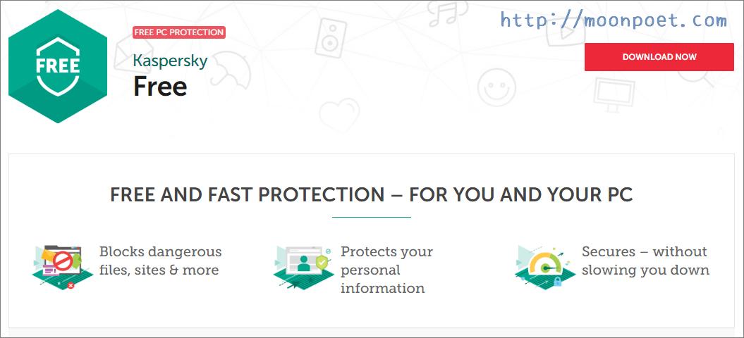 卡巴斯基免費版 Kaspersky Free Anti-virus