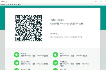 WhatsApp 電腦版下載繁體中文