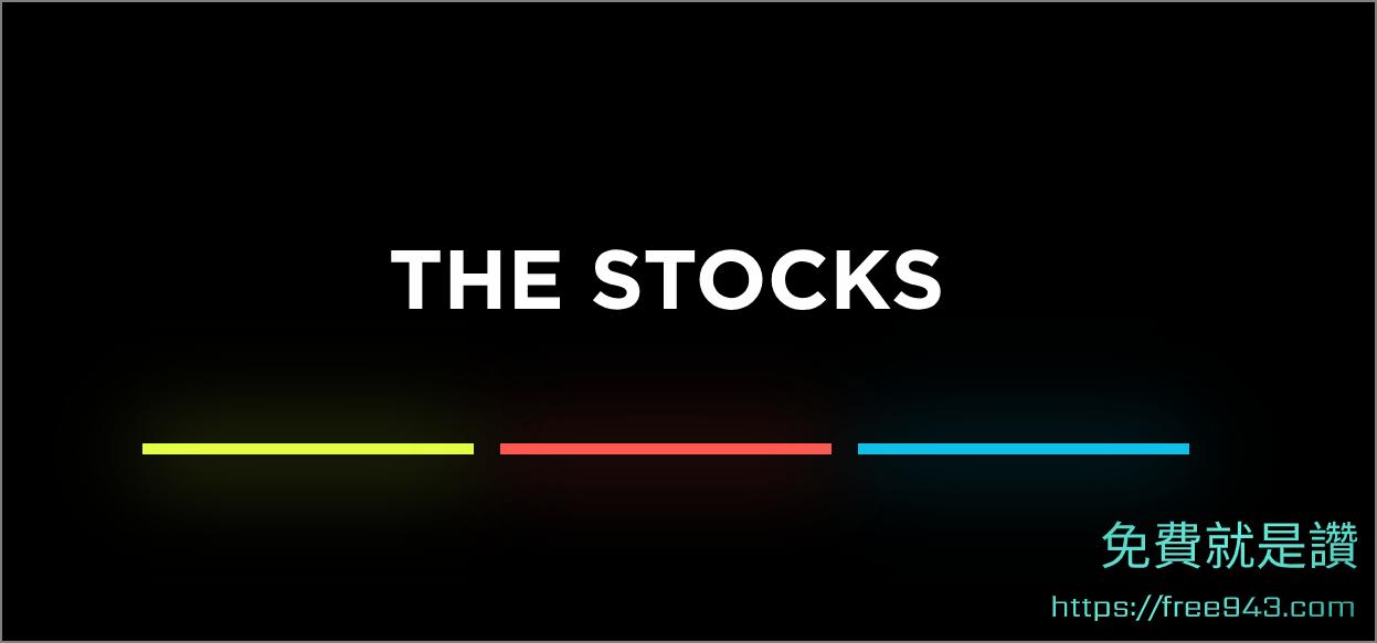 The Stocks 免費圖庫、字型、影片、圖示與色票等素材下載搜集站
