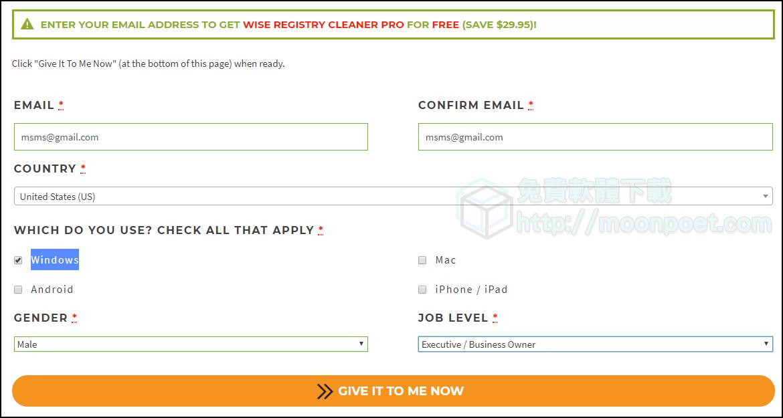 Wise Registry Cleaner 註冊表清理工具 系統清理軟體