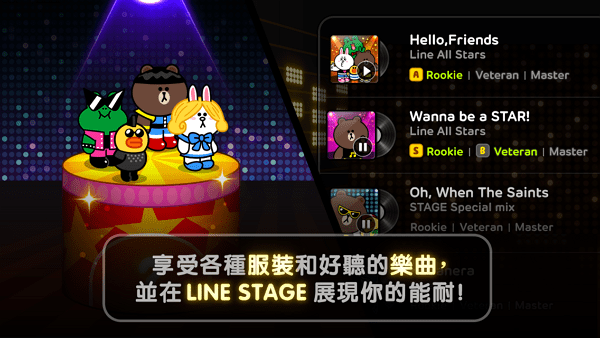 LINE_STAGE_005