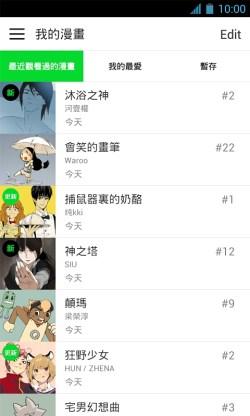 LINE_Webtoon_6