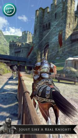Rival_Knights_2