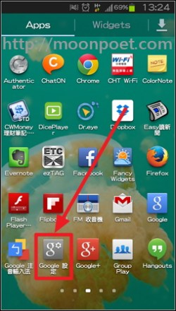 android_device_manager_3