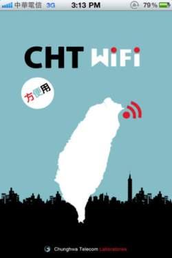 cht_wi-fi_2