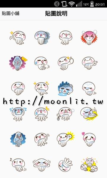 clara_the_jellyfish_4
