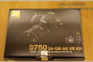 Nikon D750開箱文 – KIT鏡 24-120 mm f4G ED VR 值得信賴的鏡頭 [外觀篇]