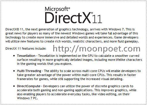 directx最新版 2012下載