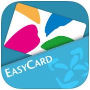 悠遊卡餘額查詢軟體 Easy Wallet NFC