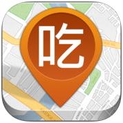 美食搜尋app - 食在方便 (收錄食尚玩家、非凡大探索在地精選)