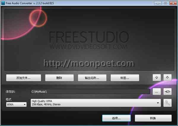 m4a轉mp3程式下載 Free Audio Converter